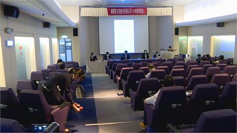 電商平台股東會採取梅花座 台上架設透明隔板
