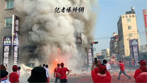 北港媽遶境「犁炮」 炮火意外燒毀服裝店釀2傷