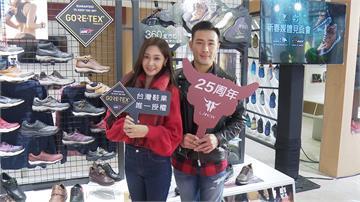 鞋業龍頭LA NEW看中「螢幕情侶」 邀邱子芯、傅子純代言