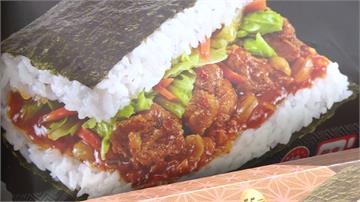 隨時都能吃到!超商美食推創意台灣小吃