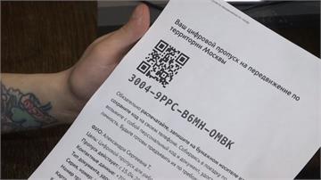 俄羅斯封城實施「數位通行證」 一上線就當機惹民怨
