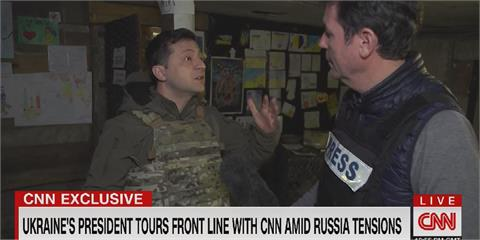 烏東戰雲密布 CNN貼身訪問烏國總統