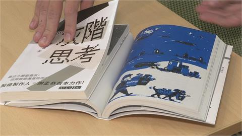 網購平台販售中國盜版書 綠委要智財局拿出作為