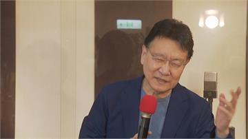 快新聞/黨政軍條款  NCC:趙少康若當選國民黨主席「須出清中廣股份」