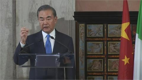中國外長王毅再批美國 稱政治病毒也要溯源