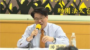 民進黨主席補選 游盈隆下午表態宣布參選