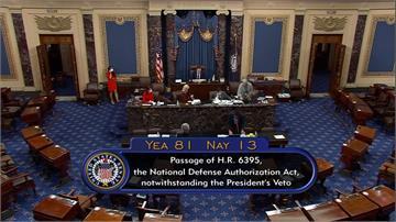 任內首度!川普否決國防授權法 遭美國會推翻
