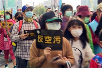 反空污遊行 基進黨、國民黨支持者爆衝突