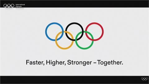 東奧標語加上「團結」 象徵全球共同抗疫