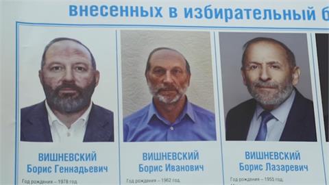 反對派候選人鬧「三胞」 另2候選人改名混淆選民