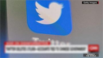 快新聞/名人推特帳號遭駭! 馬斯克、比爾蓋茲都被用來詐騙