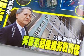 寶佳建設佈局金融業 持股台新近10%