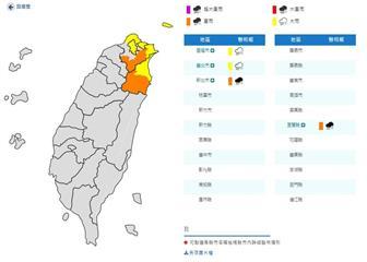 快新聞/東北季風影響! 豪大雨炸雙北等4縣市 雨勢一路下到明天