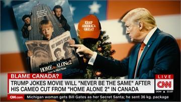 加拿大重播《小鬼當家2》刪7 秒客串畫面 川普發推:杜魯道報復我