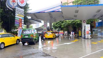 汽柴油漲1.1、0.9元 漲幅創三個月新高