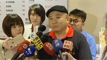 快新聞/丁怡銘、蘇貞昌為「萊牛」道歉 業者接受:「絕不輕易替萊牛背書」