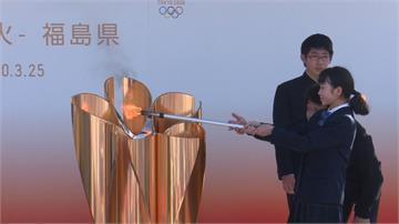 奧運聖火最後展示 火種持續保留在日本
