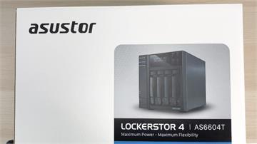 NAS 開箱 ASUSTOR AS6604T 4bay + M.2 SSD+2.5GbE