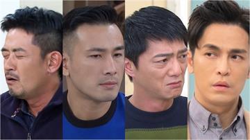 《多情城市》對於劇中哪位男性角色吃醋的反應讓你覺得很可愛呢?