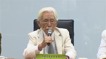 台灣制憲基金會提2公投案遭否決 辜寬敏重申「憲法要改」