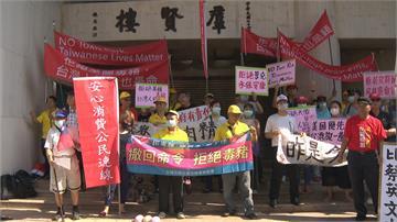 立院今開議 蘇揆美豬專案報告  在野各黨場內外抗議