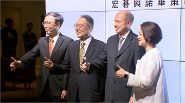 宏碁攜手台灣諾華 大數據打造AI醫療生態系