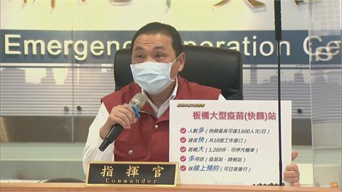 快新聞/台北市「一人確診、全家篩檢」 侯友宜回應了
