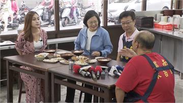 蔡英文合體張宏陸開「吃播」 自爆獨門早餐組合