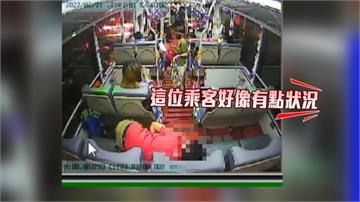 男子搭公車癲癇發作 暖男司機急叩119送醫