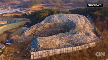 17萬公噸垃圾山不明原因自燃 燒出南韓垃圾危機