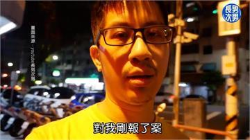 韓粉網路留言亂罵真的被告!和解金賠4萬5000元