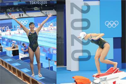 東奧/「小美人魚」黃渼茜50公尺自由式游出25.99秒無緣晉級