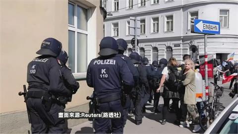 歐洲武肺疫情不妙!巴黎加護病房爆滿 奧地利民眾抗議封鎖措施