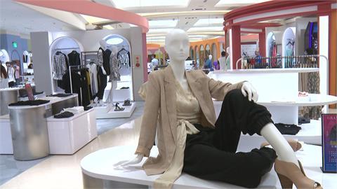 購物廣場逆勢拚經濟 空運美國服飾免代購