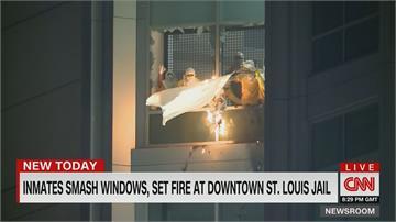 門沒鎖好百名受刑人出逃 砸窗、燒東西監獄內搞破壞
