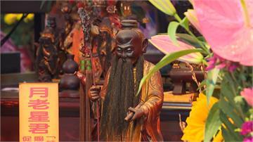 初二月老廟湧入單身信眾 祈求明年情人節有伴