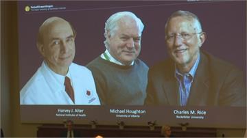 諾貝爾醫學獎 發現「C肝病毒」3學者共同獲得