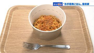 營養美味兼顧便利需求!日本推營養素「All-in」泡麵