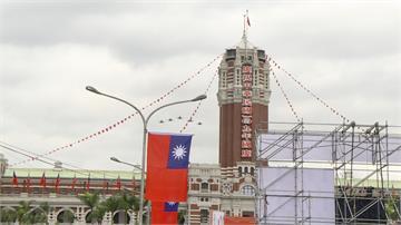 國慶前雷虎衝場超震撼中機擾台還嗆聲 嚴德發籲節制