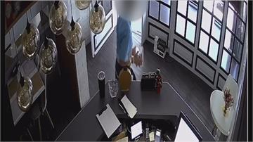鬍子男潛入餐廳「抱走零錢箱」店家估損失...已經報案處理