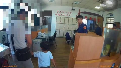「我小孩不見了」!男子衝警局報案 動員警力尋獲