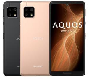 3C/夏普在台推出1萬2有找5G手機SHARP AQUOS sense5G