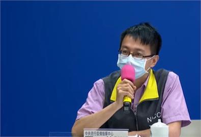 快新聞/新變異株Mu已在台灣出現1例 羅一鈞:它對疫苗有「抵抗效果」
