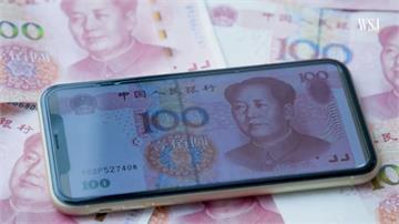 全球/數位人民幣來勢洶洶 將改變美元壟斷局面?