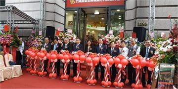 全國農業金庫成立第七家營業據點 歡慶桃園分行開業