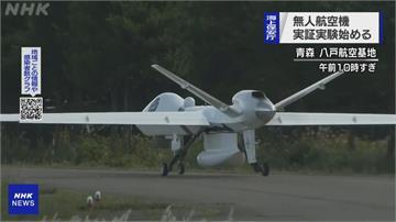 日海上保安廳擬引進無人飛機進行監視任務 今起展開飛行實驗