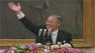快新聞/李登輝安葬五指山公墓引退休軍人反彈 台聯:不認同台灣就放棄台灣福利