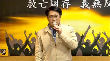 若選上黨魁 游盈隆喊:2020開放初選登記