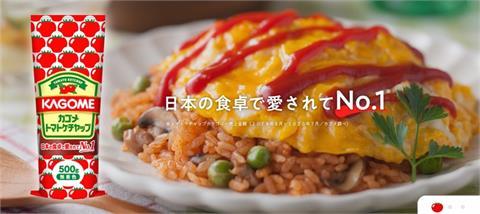 憂維族人權問題 日本可果美番茄醬將停用新疆番茄