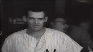 MLB/世界大賽唯一完全比賽 前洋基投手拉森辭世